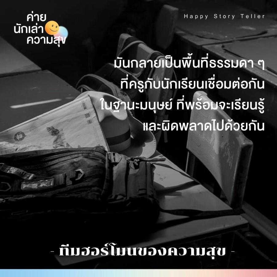 happystory27