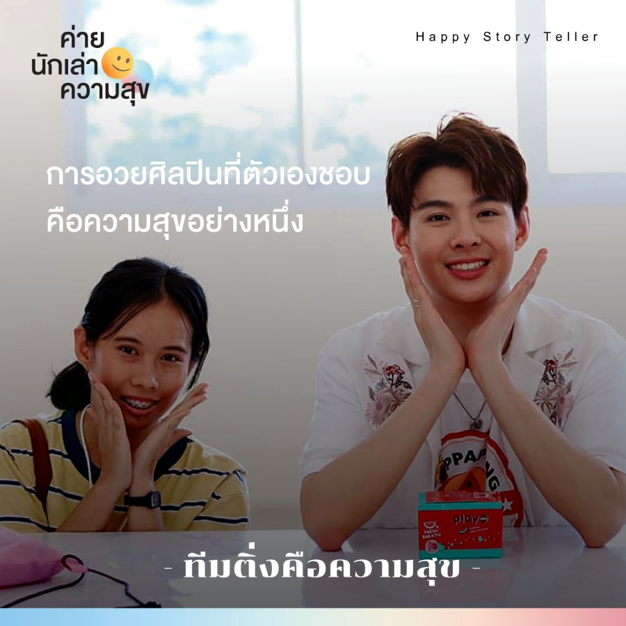 happystory28