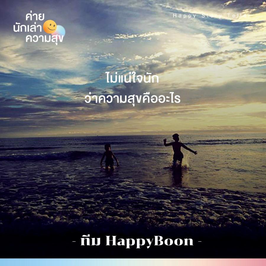 happystory29