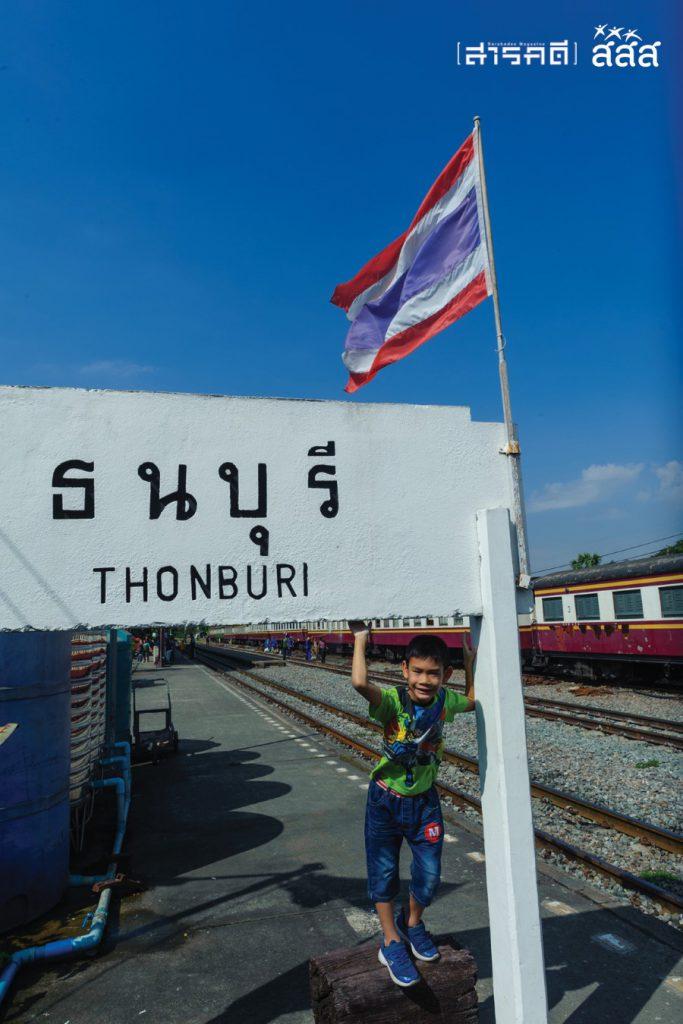 .ความสุขที่เลือกได้ / เด็กน้อยสุขใจที่ได้นั่งรถไฟเป็นครั้งแรกในชีวิตเดินทางกลับบ้านที่หัวหิน (ชาวดินเลือกภาพเอง)
