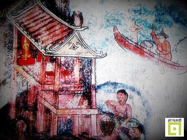 huatake-watsuwan