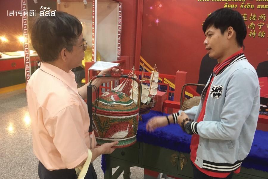 พระนครศรีบริรักษ์ร้อยเรียงลาวไทย