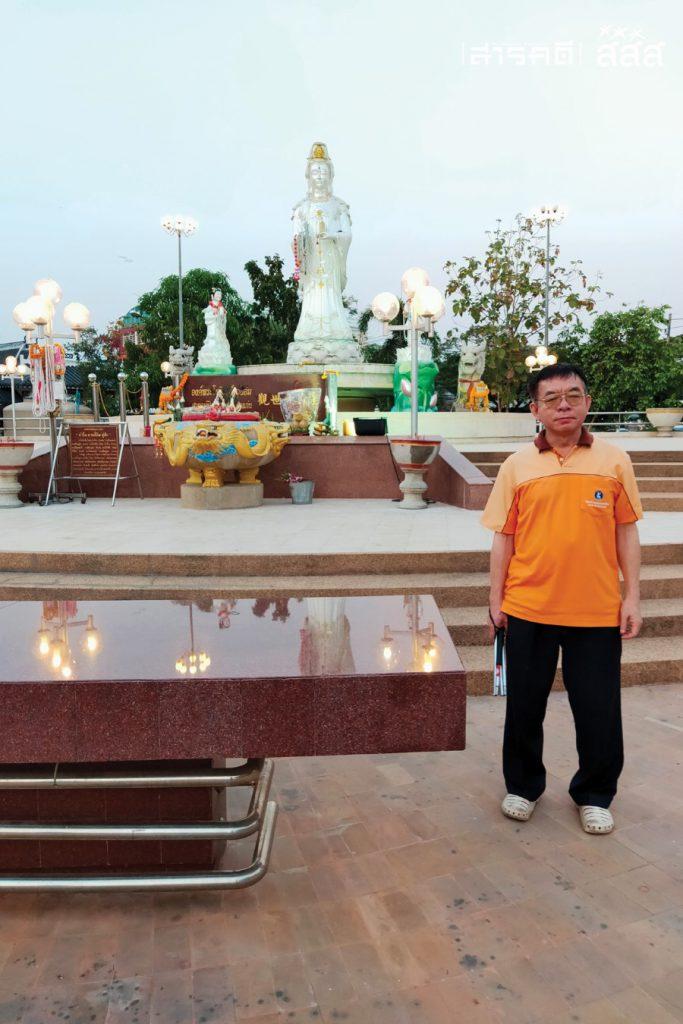 กวนอิมสงบสุขแด่จีนไทย
