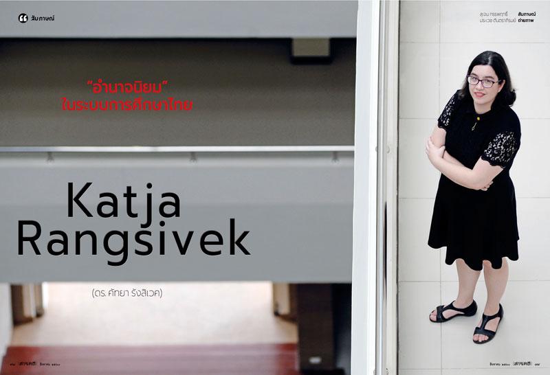 katja01