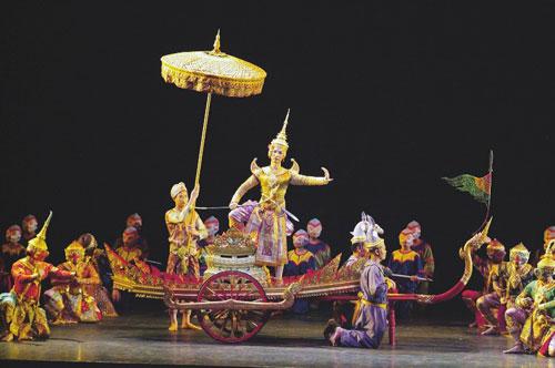 khonprarajthan