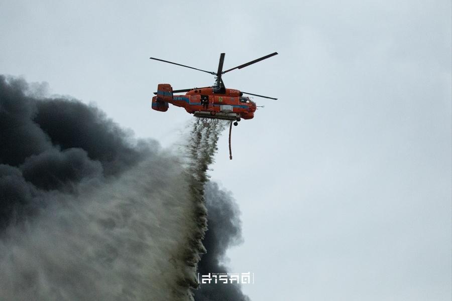 kingkaewfire06 resize