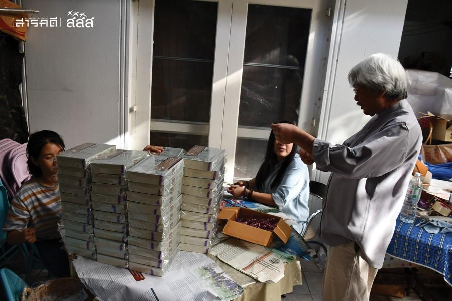 ขั้นตอนการสอดที่คั่นหนังสือพร้อมส่งไปยังร้านหนังสือจัดจำหน่ายต่อไป