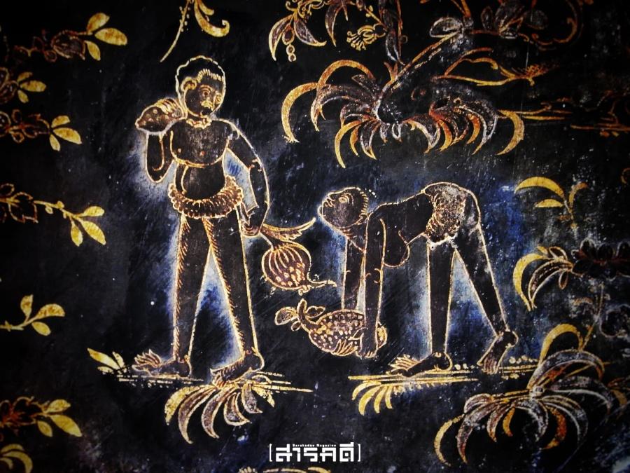 ประชากรแห่งหิมพานต์: Human of Himava - สุเมรุจักรวาล ตอนที่ 55