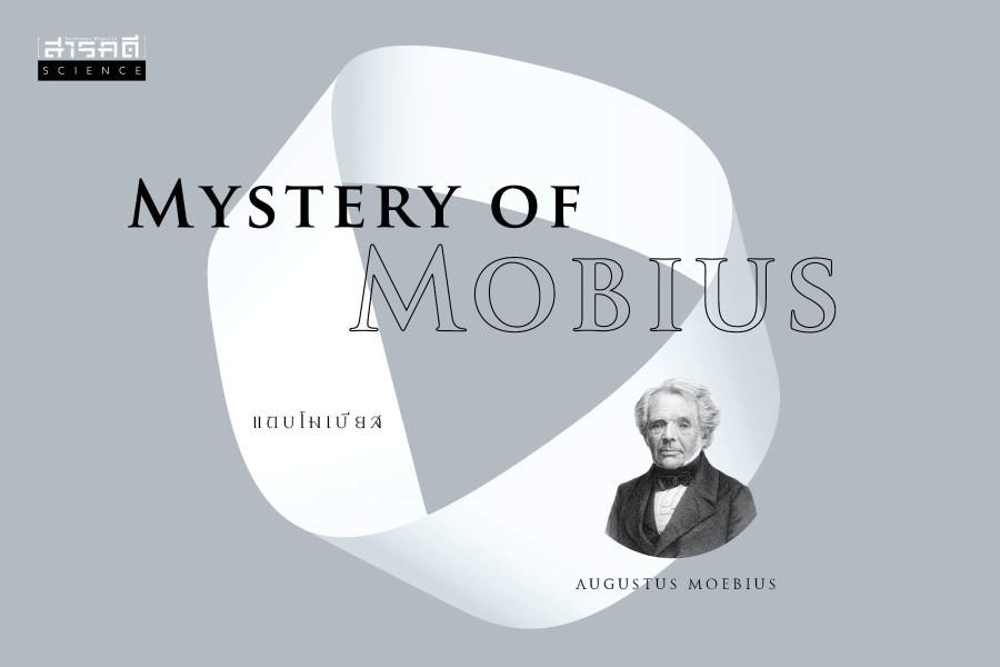 moebius01