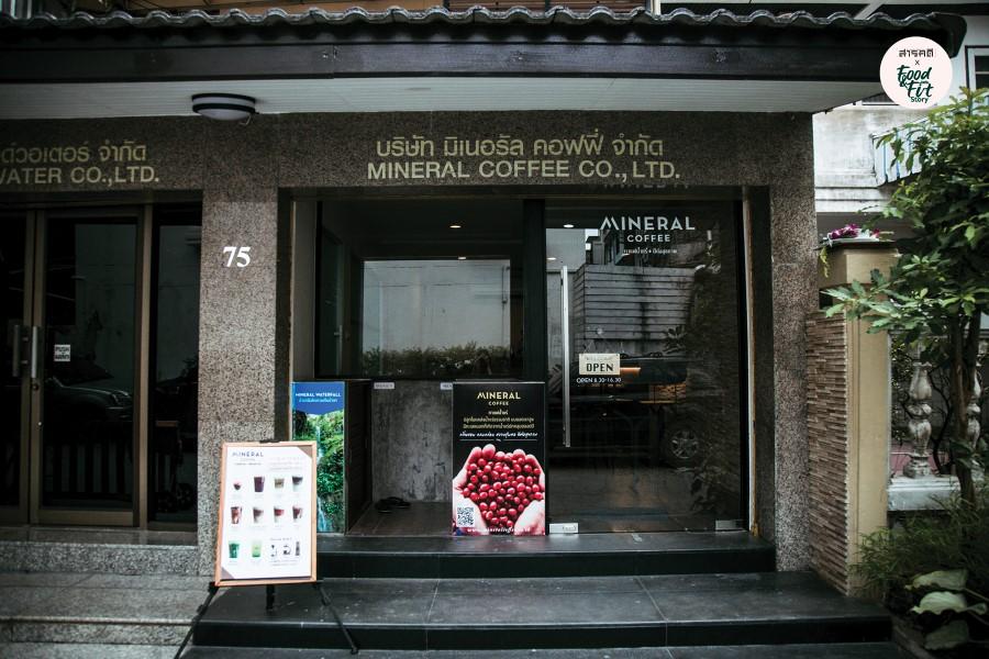 naturalcoffee06