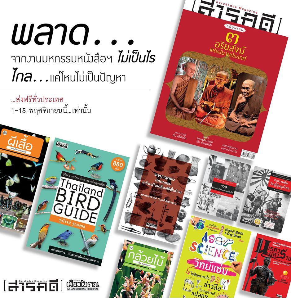 newbooksale2015
