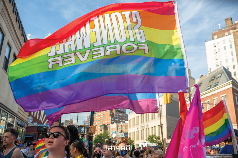 Pride Month NYC Pride 2021