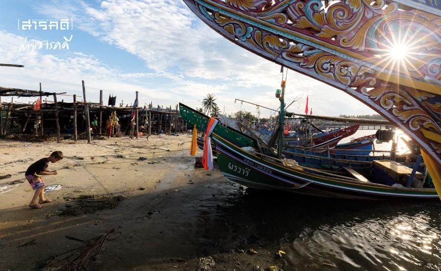 หมู่บ้านชาวประมงพื้นบ้านปะนาเระ จังหวัดปัตตานี เป็นชุมชนแรกๆ ที่ทำประมงเชิงอนุรักษ์ และมีเขตปลอดเรือประมงพาณิชย์