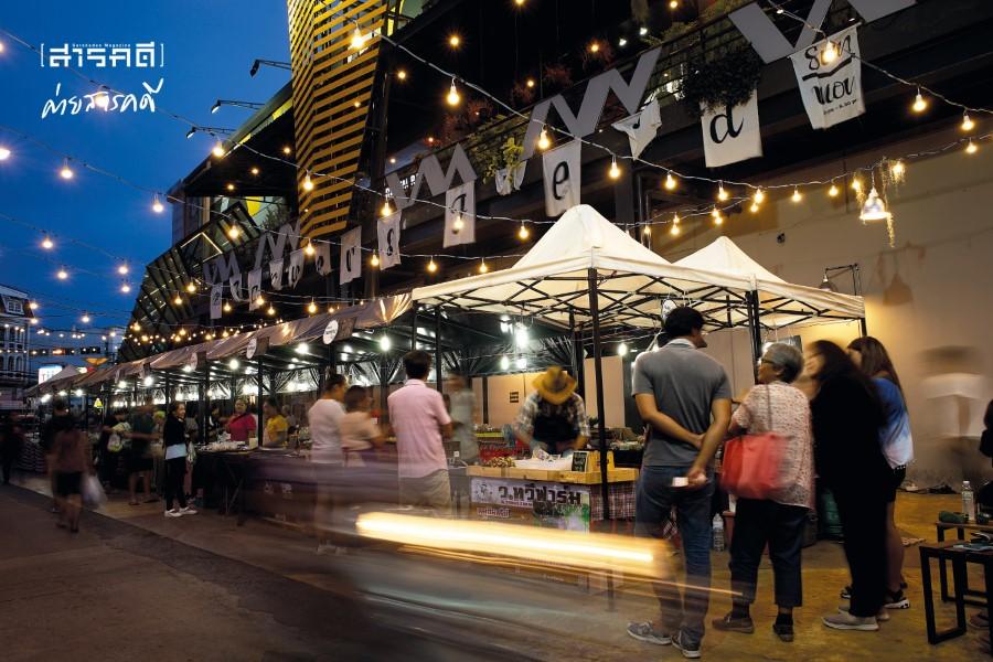 Green Market แหล่งรวมอาหารออร์แกนิกของชาวขอนแก่นเป็นช่องทางหนึ่งในการขายและประชาสัมพันธ์ให้ ว.ทวีฟาร์ม