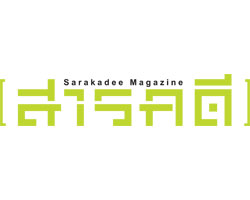 promoter-sarakdeetalk2