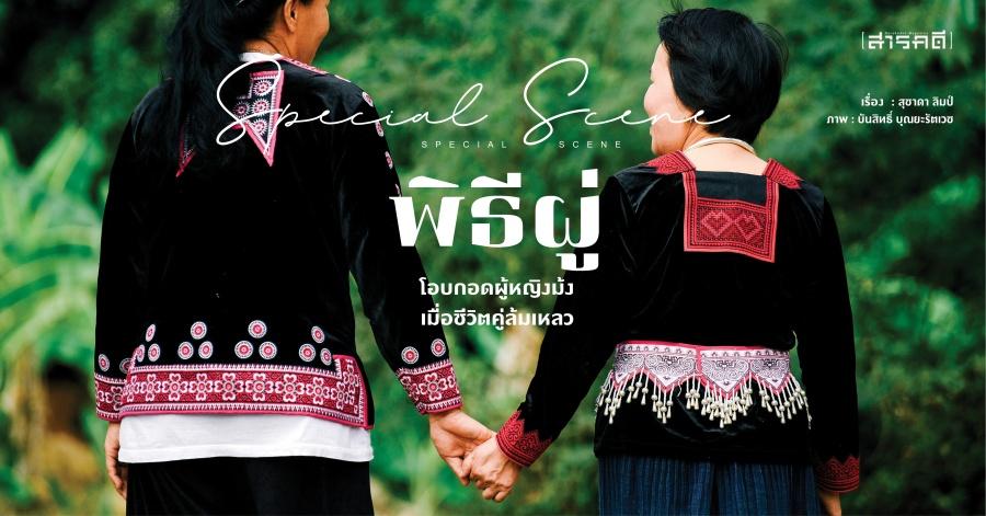 pu ceremony01 1