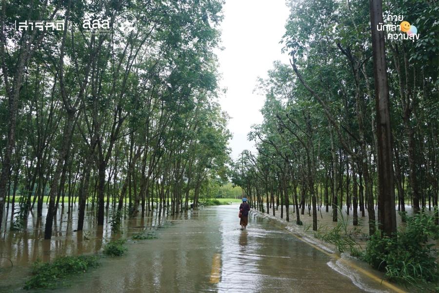 raining02
