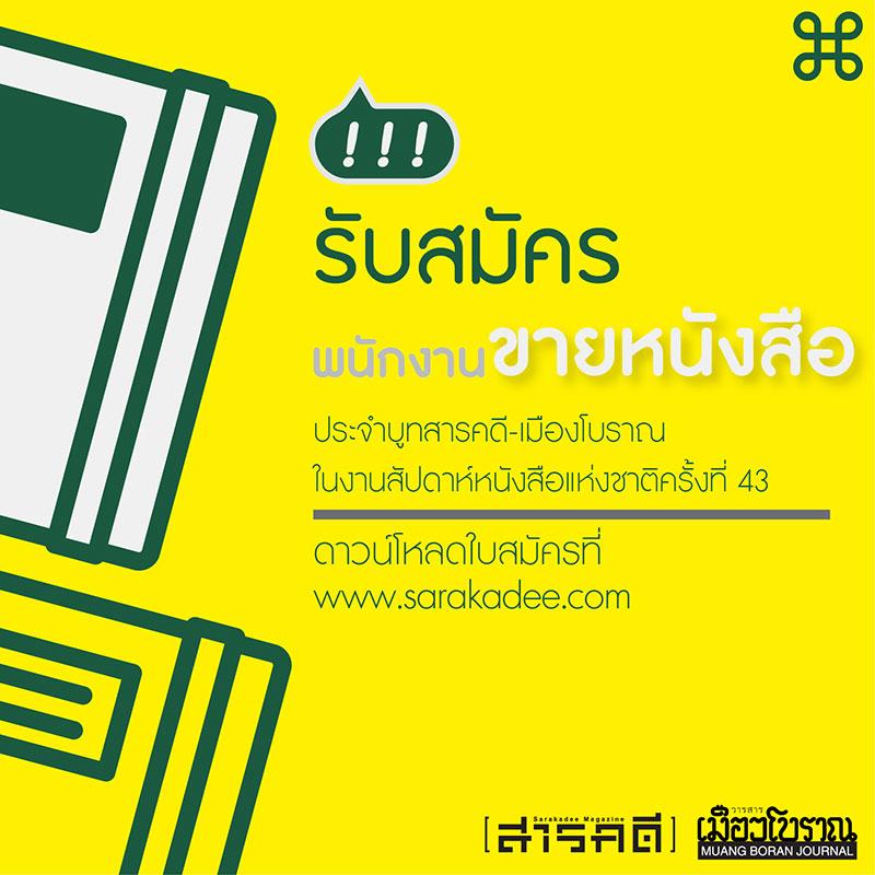 sellbook2015