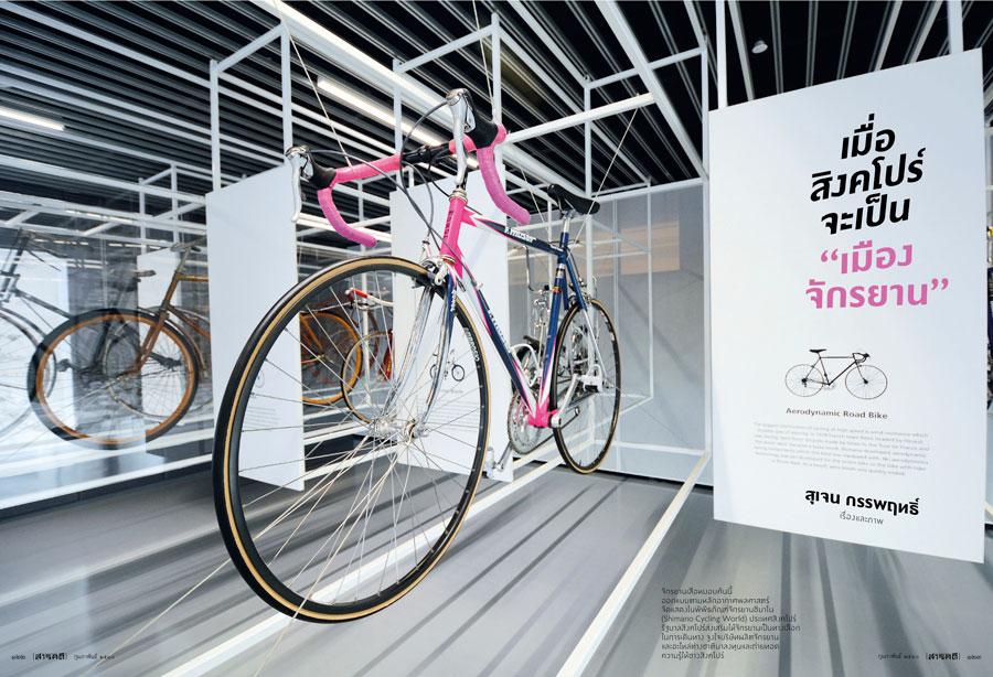 """เมื่อสิงคโปร์จะเป็น """"เมืองจักรยาน"""""""
