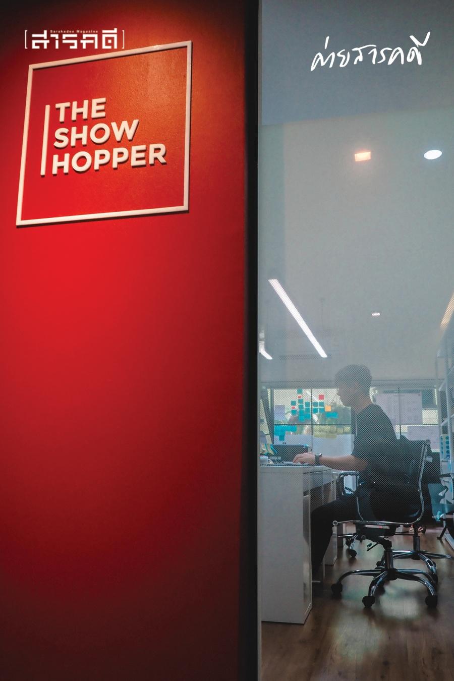 showhopper01