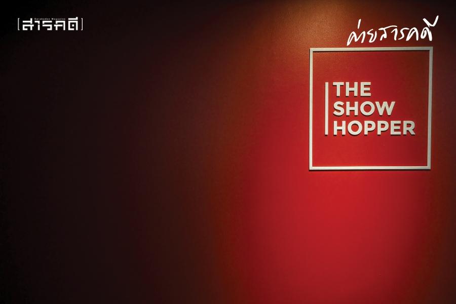 showhopper08