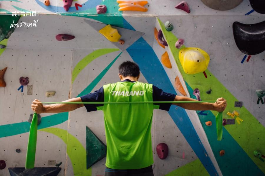 sportclimber03