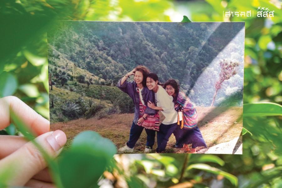 ภาพต้องตาและเพื่อนร่วมทางขณะท่องเที่ยวเดินป่า