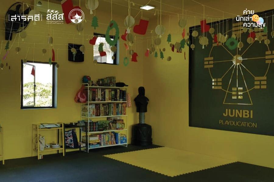 จุนบิ : โรงเรียนสอนเทควันโดที่อยากเปลี่ยนแปลงการศึกษาไทย