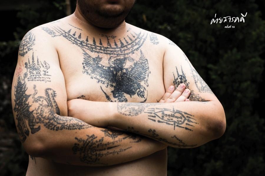 tattoopride01