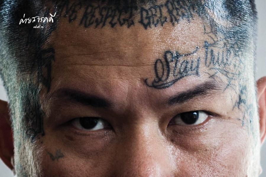 tattoopride03