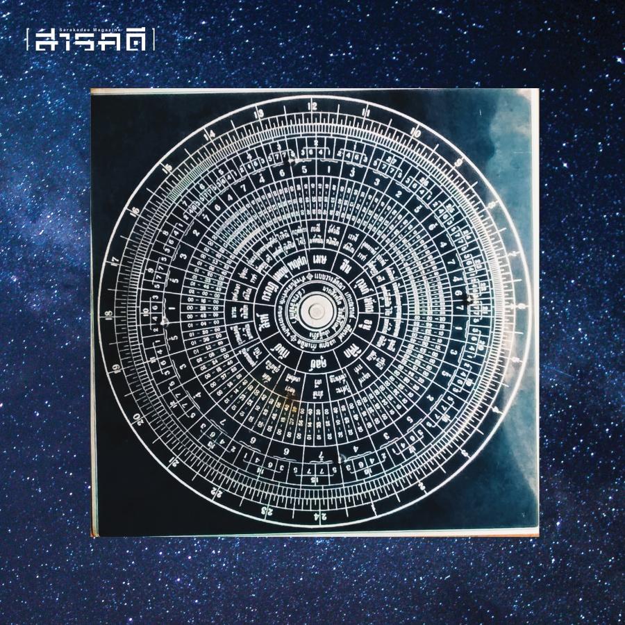 thaimapstar08