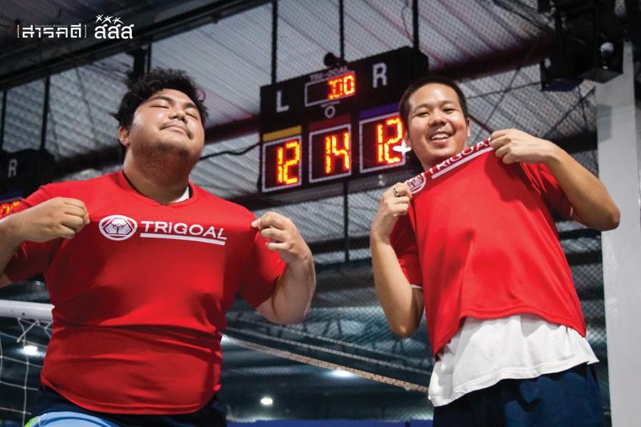 นอกจากฝีมือการเตะบอลจะดีแล้ว วาทะศิลป์ยั่วยุให้ฝ่ายตรงข้ามเล่นงานกันเอง คือจุดแข็งของทีมสีแดงจึงทำให้เป็นฝ่ายชนะคะแนนเกมการแข่งขันนี้ไปอย่างสูสี