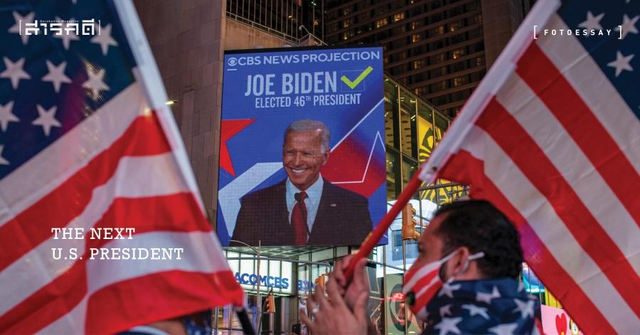 สารคดีภาพชุด The Next U.S. President