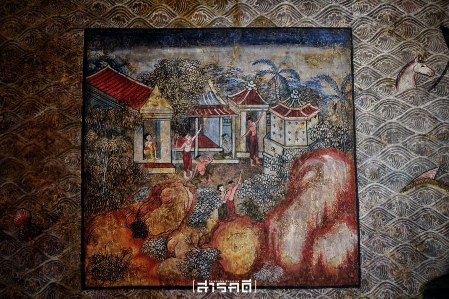 ทวีปอุดรกาโร - ยูโทเปียฝ่ายเหนือ - สุเมรุจักรวาล ตอนที่ 66