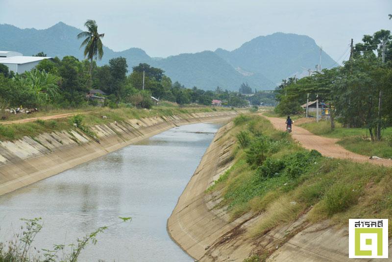watertax03