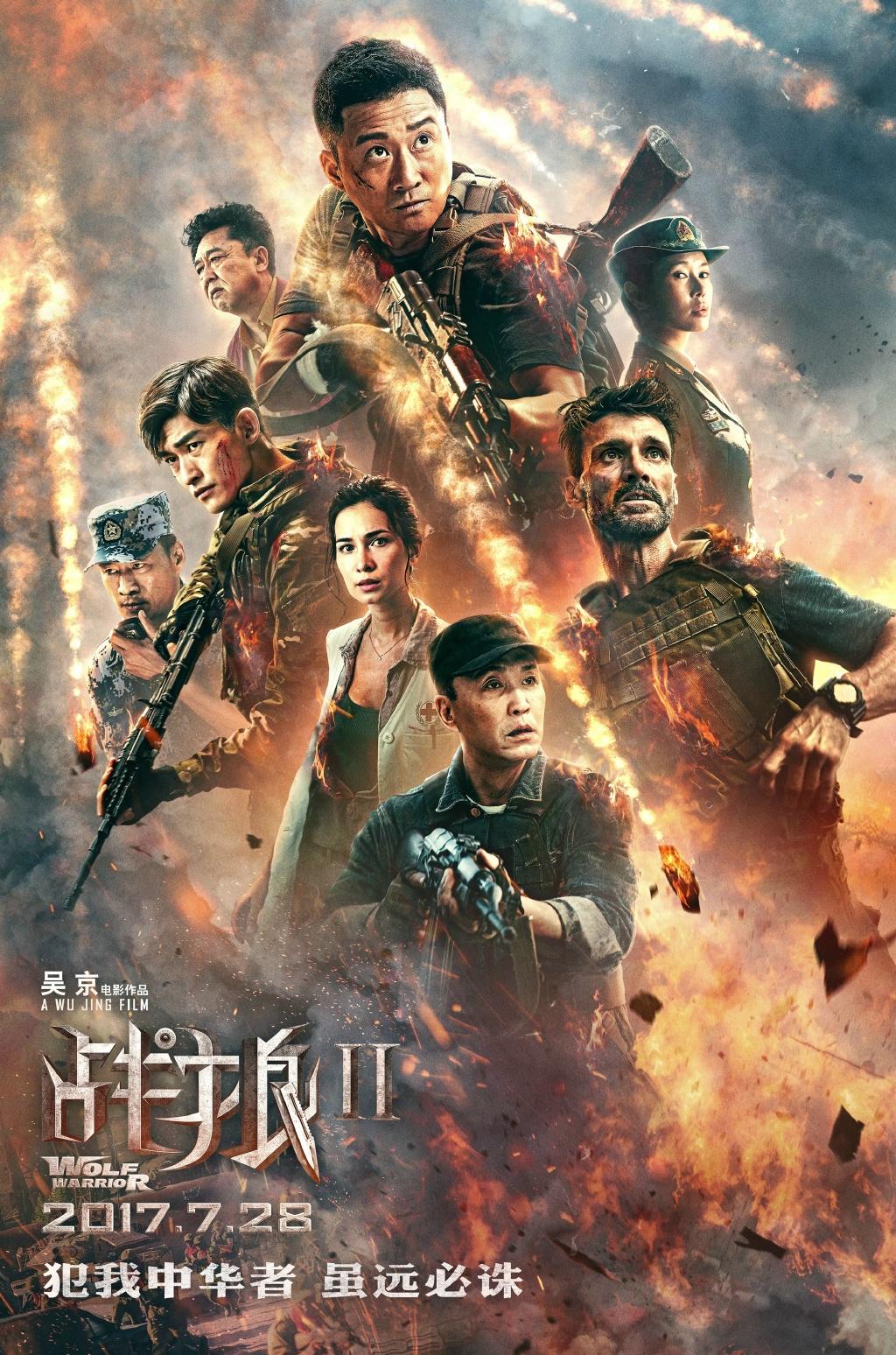 Wolf Warrior 2 หนังถล่มรายได้ประจำปีของจีน
