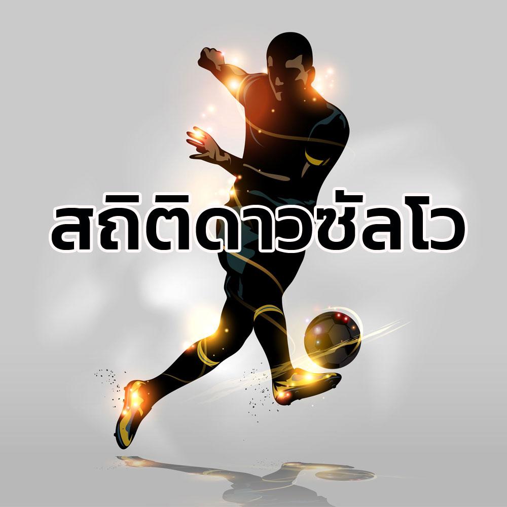 worldcupfact05